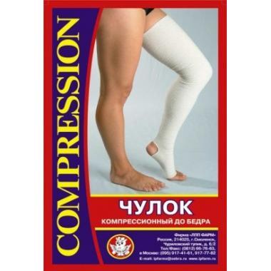Чулок 3 класс компрессии со швом для лечения венозной недостаточности и лимфостаза