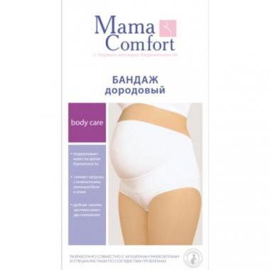 """БАНДАЖ ДОРОДОВЫЙ """"НАДЕЖДА"""" белый """"Mama Comfort"""" 1122"""